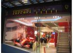 Ferrari shop on Waikiki